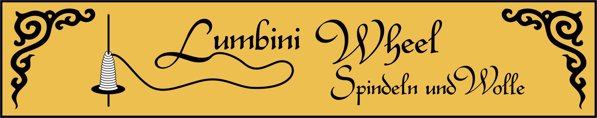 Lumbiniwheel Shop